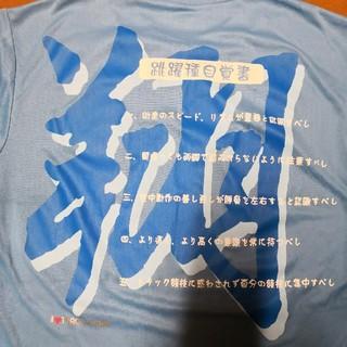 アシックス(asics)のアシックスシャツ(陸上競技)