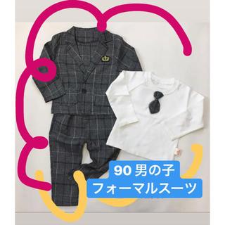 男の子フォーマルスーツ 90(ドレス/フォーマル)