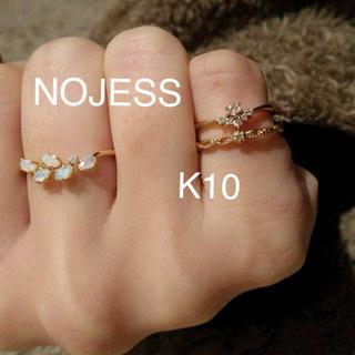 ノジェス(NOJESS)のノジェス 1粒ダイヤ 透かしモチーフピンキーリング  K10 (リング(指輪))