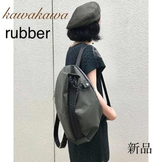 イアパピヨネ(ear PAPILLONNER)のレア♡ラバー♡価格3.6万♡kawakawa カワカワ♡デカジップ リュック(リュック/バックパック)