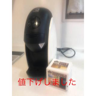 ネスレ(Nestle)のネスカフェ バリスタ バリスタカップ付き(コーヒーメーカー)