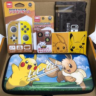 Nintendo Switch - ニンテンドースイッチ レッツゴー ピカチュウ&イーブイ ケース&カバー セット
