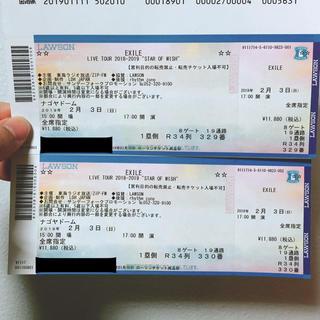エグザイル(EXILE)のEXILE LIVE ゛STAR  OF WISH ゛ 名古屋公演(その他)