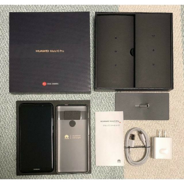 ANDROID(アンドロイド)のHuawei Mate 10 Pro SIMフリー スマホ/家電/カメラのスマートフォン/携帯電話(スマートフォン本体)の商品写真