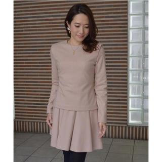 グリード(GREED)のGREED international 新品ピンクスカート(ひざ丈スカート)