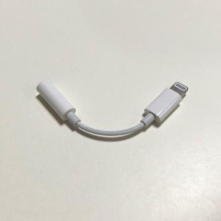 アイフォーン(iPhone)のiPhoneイヤホン変換アダプタ 純正品(変圧器/アダプター)