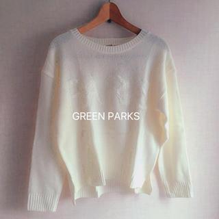 グリーンパークス(green parks)の【GREEN PARKS】*新品*ロゴ入りニットプルオーバー(ニット/セーター)