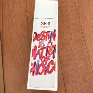 SK-II - sk2 フェイシャルトリートメントエッセンス230ml サンプル付き