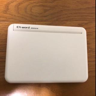 カシオ(CASIO)のCASIO電子辞書 XD G4700(電子ブックリーダー)