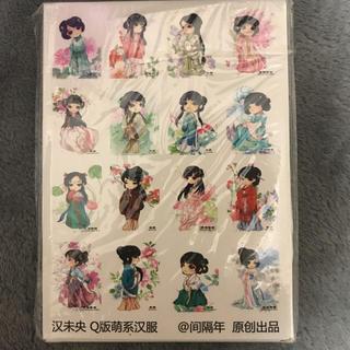 中国娘ポストカード16枚セット 古典服装 記念品 可愛い人形 古風 Q(写真/ポストカード)