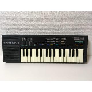 カシオ(CASIO)の【送料込】 カシオ サンプルトーン CASIO SK-1 サンプリングキーボード(キーボード/シンセサイザー)