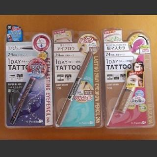 ケーパレット(K-Palette)の☆新品・未使用☆ K- Palette 1DAY  TATTOO  3点セット(アイライナー)