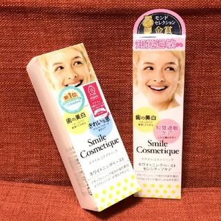 Smile Cosmetique