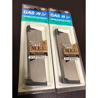 ☆美品☆東京マルイ 純正マガジン 2本セット MEU M1911 デトニクス(ガスガン)