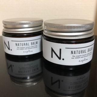 ナプラ(NAPUR)のN .ナチュラルバーム ヘアクリーム 2個セット 新品未使用 エヌドット(ヘアケア)