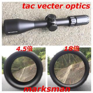 実物 TAC VECTOR OPTICS marksman 4.5-18×50 (モデルガン)