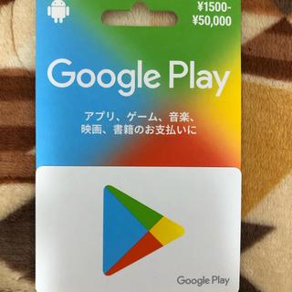 Google playカード(その他)