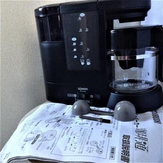 ゾウジルシ(象印)の【象印 コーヒーメーカー ミル付き EC-CA40型 ZOJIRUSHI】 (コーヒーメーカー)