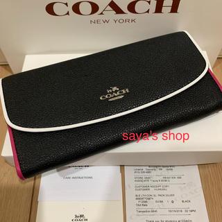 COACH - coach長財布12586 正規品 新品 即日発送