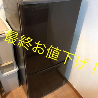 パナソニック(Panasonic)の最終お値下げ!引取の方優先!3つの買い方!パナソニック冷蔵庫 NR-B143W(冷蔵庫)