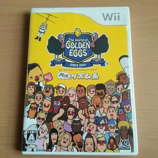 ウィー(Wii)のWii ザ・ワールド・オブ・ゴールデンエッグス ノリノリリズム系 良品!(家庭用ゲームソフト)