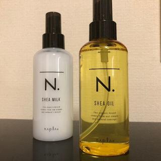 ナプラ(NAPUR)のナプラ N. エヌドット シアオイル &シアミルク 150ml  新品・未使用(ヘアケア)