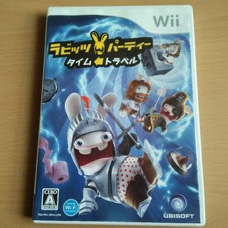 ウィー(Wii)のWii ラビッツ パーティ タイムトラベル 美品!(家庭用ゲームソフト)