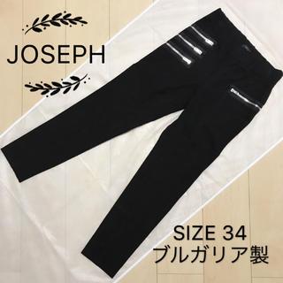 ジョゼフ(JOSEPH)のJOSEPH ストレッチパンツ(カジュアルパンツ)