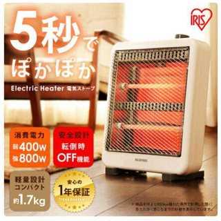 アイリスオーヤマ 電気ストーブ 800w(ストーブ)