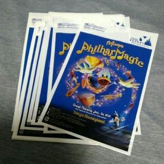 ディズニー(Disney)のディズニーランド フィルハーモニー おみやげバッグ(ビニール袋) 8枚(その他)
