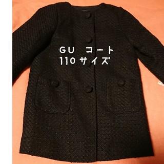 ジーユー(GU)のGU コート 110サイズ 女の子(コート)
