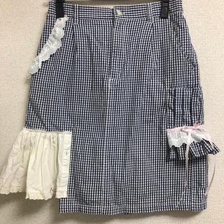 ケイスケカンダ(keisuke kanda)のリメイクスカート(ひざ丈スカート)