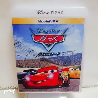 ディズニー(Disney)の新品♡カーズクロスロード  DVD  純正ケース付き  MovieNEX(キッズ/ファミリー)