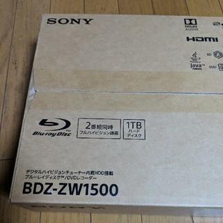 新品 保証書付 SONY BDZ ZW1500 Blue-ray 本体 ソニー (ブルーレイレコーダー)