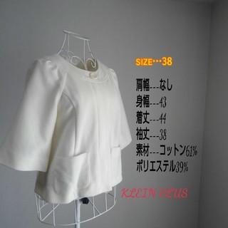 クラン(CLAN)の白ノーカラージャケット(ノーカラージャケット)
