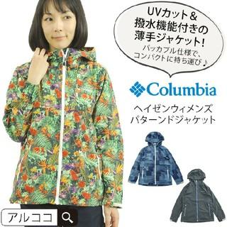 コロンビア(Columbia)のcolumbiaレディースジャケット(登山用品)