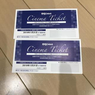 109シネマズ チケット 2枚(邦画)