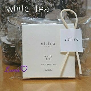 シロ(shiro)の〘 新品・未開封〙shiro  ホワイトティー 練り香水♡シロ 練り香水(香水(女性用))
