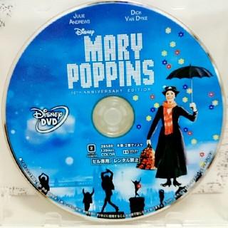ディズニー(Disney)の新品♡メリーポピンズ  50周年記念版   DVD  MovieNEX(外国映画)