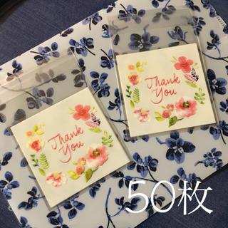 メッセージ付きopp袋☆50枚(ラッピング/包装)