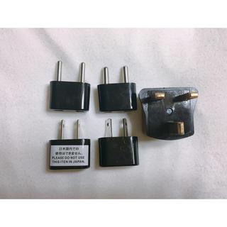 海外用 変換プラグ 5種 セット コンセント交換(変圧器/アダプター)