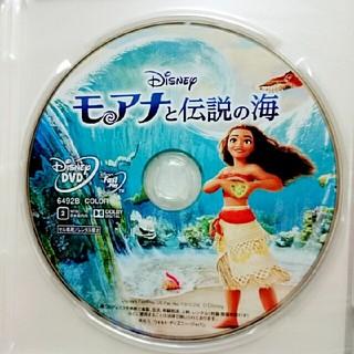 ディズニー(Disney)の新品♡モアナと伝説の海  DVD  MovieNEX(アニメ)
