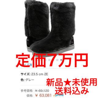 ジルサンダー(Jil Sander)のジルサンダーネイビー ジル新品 未使用 ジルサンダー ファー ショート ブーツ(ブーツ)