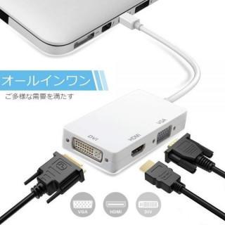 Mini Displayport HDMI VGA DVI 変換 アダプター(映像用ケーブル)