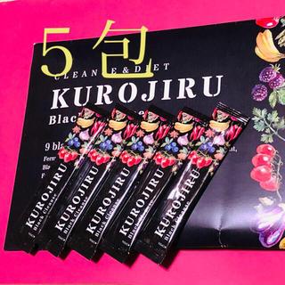 ファビウス(FABIUS)のクロジル KUROJIRU 黒汁 5包(青汁/ケール加工食品 )