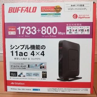 バッファロー(Buffalo)のバッファロー ルーター (PC周辺機器)