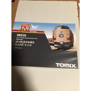 TOMIX トミックス 485系しらさぎ国鉄色Aセット(鉄道模型)