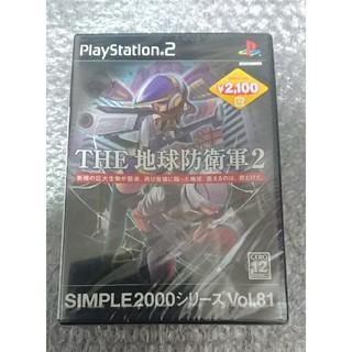 プレイステーション2(PlayStation2)のSIMPLE2000シリーズ Vol.81 THE 地球防衛軍2(家庭用ゲームソフト)
