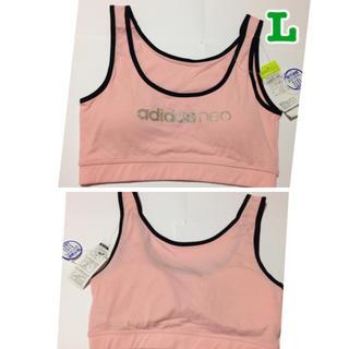 アディダス(adidas)のアディダス ハーフトップ(ブラ)