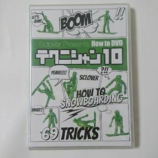 送料込み! テクニシャン10 Sclover How to DVD(その他)